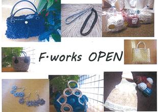 ショップ(F・works)のイメージ